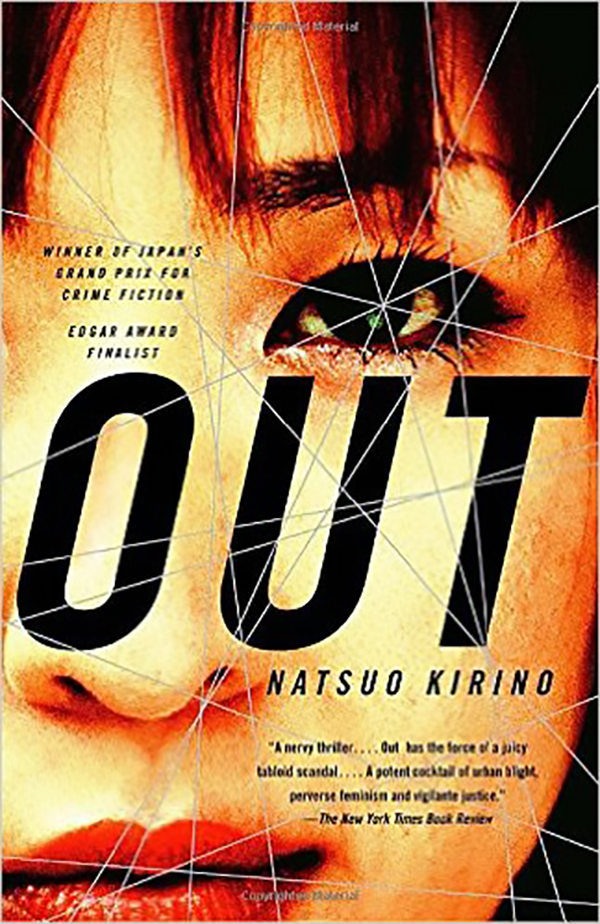 Japanese Crime Novel - Out by Natsuo Kirino - Pinterest Image