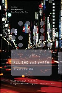 Japanese Crime Novel - All She Was Worth by Miyuki Miyabi