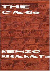 Japanese Crime Novel - The Cage by Kenzo Kitakata